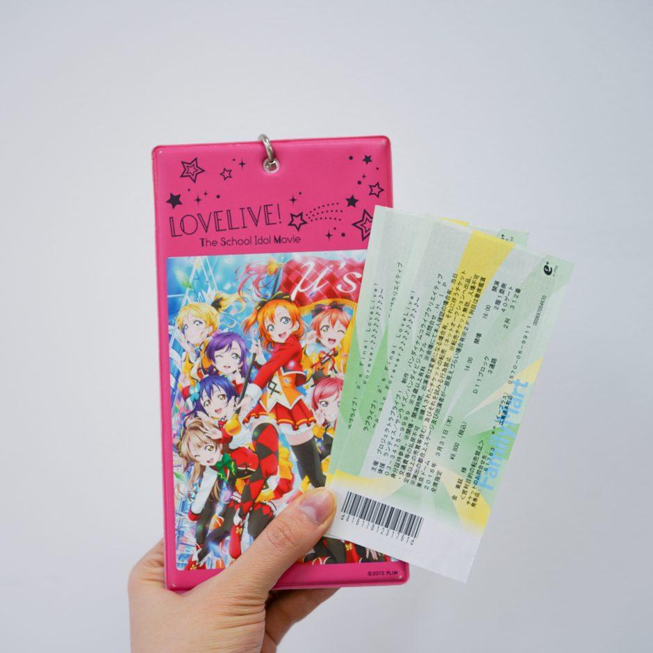 러브라이브 콘서트 티켓과 티켓 케이스