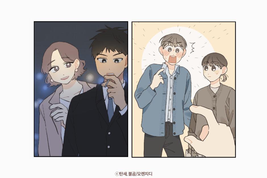 채식 웹툰 '아삭아삭 테이블' 등장인물, 왼쪽부터 차례대로 소민, 현민, 지현, 마하